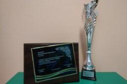 Nagroda dla Miejskiej Szkoly Podstawowej nr 7 w Knurowie uai